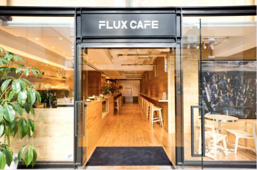 FLUX CAFE外観(小)