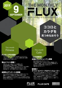 スクリーンショット 2019-09-01 13.33.33